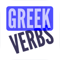 Greek Verbs app